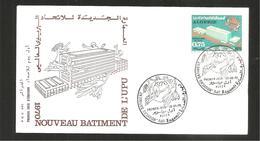 FDC  ALGERIE 1970 NOUVEAU  BATIMENT DE L   U PU - Algérie (1962-...)