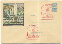 """1964. USSR. Stationary Cover, Stamp&red Special Postmark. Petrodvorets-250 Years. Main Fountain """"Samson"""". - 1923-1991 USSR"""