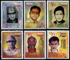 Nepal (2017)  - Set -  /  Martyrs - Nepal