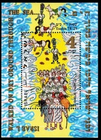 1994Israel1313/B48The Parting Of The Red Sea4,00 € - Israel