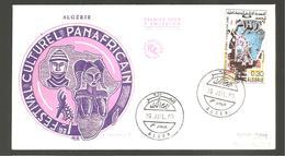 FDC  ALGERIE 1969 FESTIVAL PANAFRICAIN - Algeria (1962-...)
