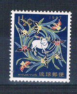 Ryukyu 150 MNH Ram  In Wreath 1966 (R0609)+ - Ryukyu Islands