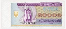 UKRAINE 20000 KARBOVANTSIV 1996 Pick 95d Unc - Ukraine