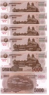 Korea North - 5 Pcs X 5000 Won 2013 / 2015 UNC 70 Years N. Korea Pick CS19 Serie 0000000 Lemberg-Zp - Corée Du Nord