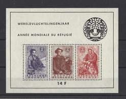 FRANCE. YT  Bloc  N° 32  Neuf **  1960 - Blocs 1924-1960