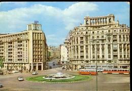 Romania, Postcard, Stationery, Code 514-76, Bucuresti, United Nations Square, Unused, Old Bus - Roumanie