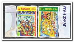 Mongolië 2018, Postfris MNH, Children Paintings - Mongolië