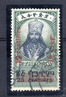 ETP59B - ETIOPIA 1947 ,  Serie Usata Yvert  N. 256  HAILE SELASSIE - Etiopia