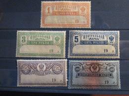 Russia 1918  MH No 132.34+136.37 - Neufs