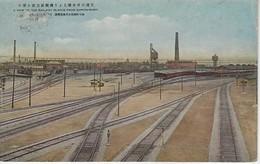 CPA JAPON - JAPAN  - ASIE - ASIA -  A VIEW Of THE RAILWAY PLANTS FROM NIPPON - BASHI -Voie Ferree - Rails - Train - Chemins De Fer