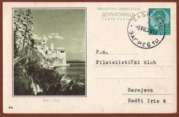 YUGOSLAVIA-CROATIA, RAB ISLAND, 4th EDITION ILLUSTRATED POSTAL CARD - Postal Stationery
