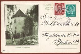 YUGOSLAVIA-CROATIA, VARAZDIN, 4th EDITION ILLUSTRATED POSTAL CARD - Postal Stationery