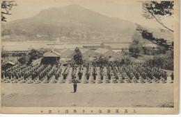 CPA  ASIE - ASIA - A IDENTIFIER - Rangee De Personnages En Bataillon - Militaire ? Sport ? - Cartes Postales
