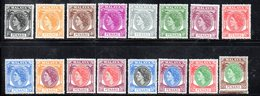 CI1061A - PENANG MALAYSIA 1954, Serie Ordinaria 16 Valori Yvert N. 23/37 Integra  *** - Penang