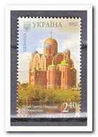 Ukraïne 2015, Postfris MNH, Maria Church Boryspil - Oekraïne