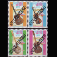 CAPE VERDE 1991 - Scott# 609-12 Music Specimen Set Of 4 MNH - Cap Vert