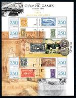 Grenada 2008, Olympic Games Athens Athletics Stamps On Stamps, Archeology, Sheetlet - Summer 1896: Athens