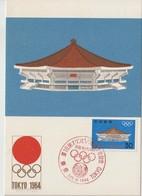 Japon Carte Maximum 1964 JO Tokyo Palais Des Sports 788 - Cartes-maximum