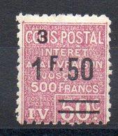 FRANCE  - YT N° 74 - Neuf * - MH - Cote: 10,00 € - Colis Postaux
