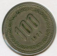 Corée Du Sud South Korea 100 Won 1971 KM 9 - Korea, South
