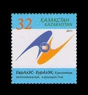 Kazakhstan 2011 Mih. 708 Eurasian Economic Community MNH ** - Kazakhstan