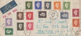 15 MARIANNE DULAC DIFFÉRENTES S/ LR PAR AVION à Destination De NEW YORK - 1944-45 Marianne De Dulac