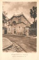 43200043 Napoli_Neapel Chiesa Cattolica Tedesca Parco Margherita Kirche Napoli N - Italia