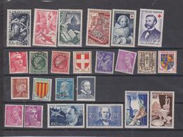 FRANCE LOT Timbres Neufs** Et * Avant 1960 - France