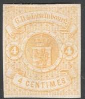 Luxemburg Yvert/Prifix 5* 4 Marges Reste De Charnière TB Sans Défaut Cote EUR 250+ (numéro Du Lot 382BL) - 1859-1880 Armoiries
