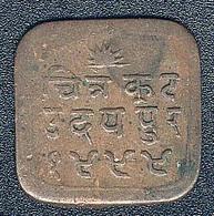 Indien - Mewar, 1/4 Anna VS 1999 (=1942) - India