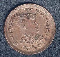 Indien - Gwalior, 1/4 Anna VS 1974 (=1917), XF - India