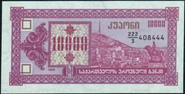 GEORGIA - 10.000 Kuponi Nd.(1993) {#3 Issue} UNC P.39 - Géorgie