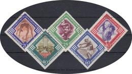 URSS / RUSIA 1957 Nº 1943/1947 USADO - 1923-1991 URSS