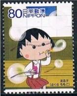 Japan 2010 - Animation Hero And Heroine - Series 14 - Chibi Maruku-chan - 1989-... Emperador Akihito (Era Heisei)