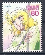 Japan 2011 - Animation Hero And Heroine - Series 16 - Berusaiyu No Bara - 1989-... Emperador Akihito (Era Heisei)