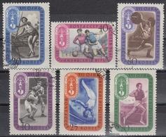URSS / RUSIA 1957 Nº 1948/1953 USADO - 1923-1991 URSS