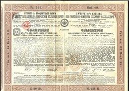 Varsovie - SOCIETE DU CHEMIN DE FER IWANGOROD-DOMBROWA - Obligation De 125 Roubles - 12.145 EA - 1888. - Asie