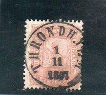 NORVEGE 1867 O - Oblitérés