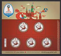Oman (2018) - MS -  /  World Cup Russia - Soccer - Football - Calcio - Fussball - 2018 – Russia