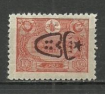 Turkey; 1917 Overprinted War Issue Stamp 10 K. - Ungebraucht