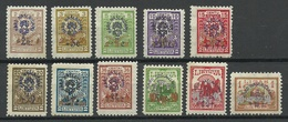 LITAUEN Lithuania 1926 Michel 246 - 256 * - Lithuania