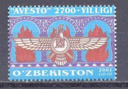 "2001. Uzbekistan, 2700y Of Epic Poem ""Avesto"", 1v,  Mint/** - Ouzbékistan"