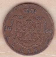 ROUMANIE . 5 BANI 1842 B  . KM# 19 - Roumanie