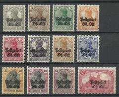 Postgebiet Ober-Ost 1916/18 Estonia Latvia Lithuania Michel 1 - 12 * - Besetzungen 1914-18