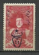Turkey; 1917 Overprinted War Issue Stamp 50 K. - 1858-1921 Empire Ottoman