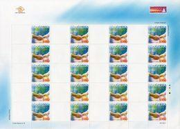 #9- Indonesia Personalized Stamp Sheet. PRISMA, Greeting 2003 Unused/blank Rare - Indonesia
