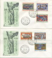 ITALIA - FDC  CAPITOLIUM. VERDE 1968 - ANNIVERSARIO DELLA VITTORIA - 6. 1946-.. Repubblica
