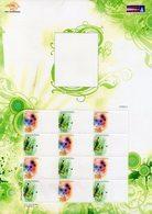 #3- Indonesia Personalized Stamp Sheet. PRISMA, Greeting 2007 Unused/blank Rare - Indonesia