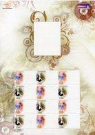 #1- Indonesia Personalized Stamp Sheet. PRISMA, Greeting 2007 Unused/blank Rare - Indonesia