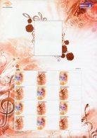 #2- Indonesia Personalized Stamp Sheet. PRISMA, Greeting 2007 Unused/blank Rare - Indonesia